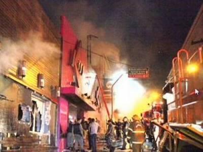 Completa quase 8 anos o incêndio na Boate Kiss.